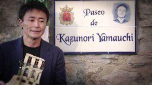 Paseo Kazunori Yamauchi
